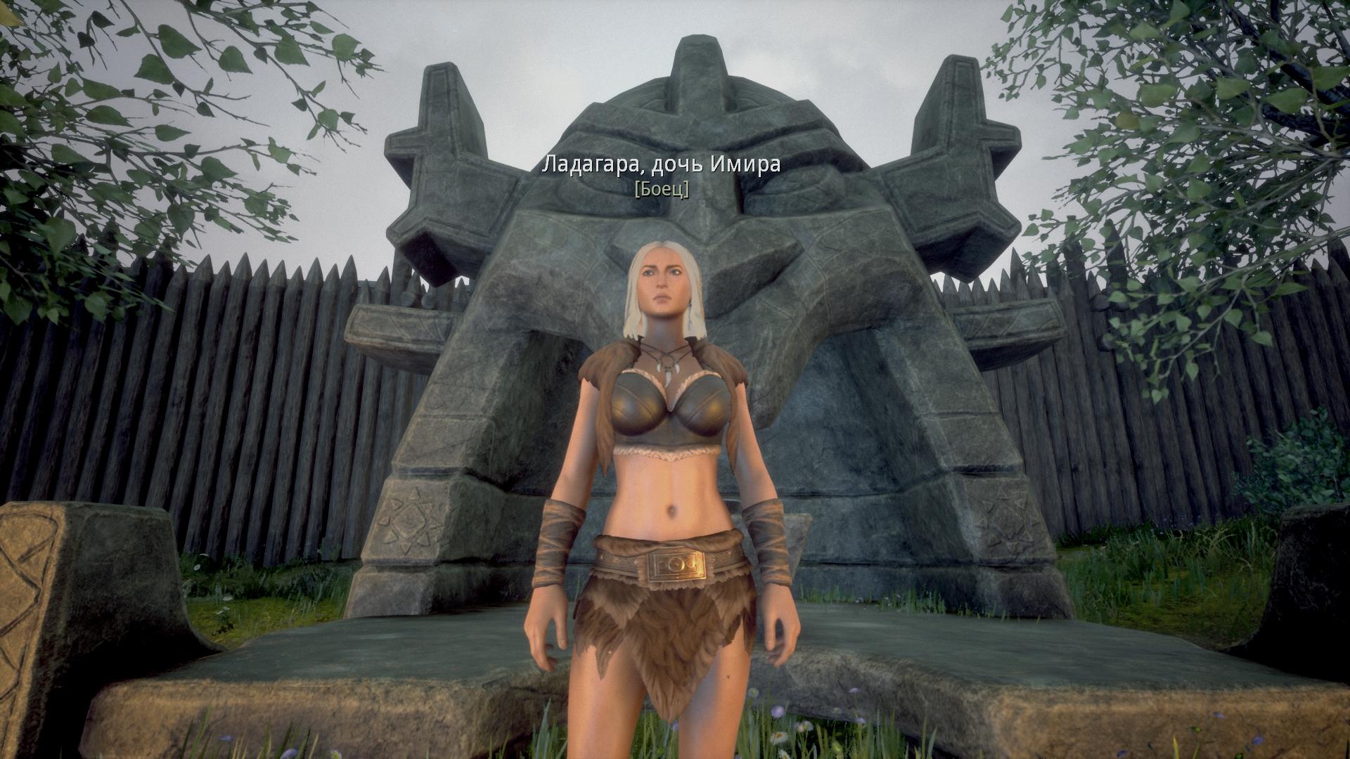 Ладагара, дочь Имира